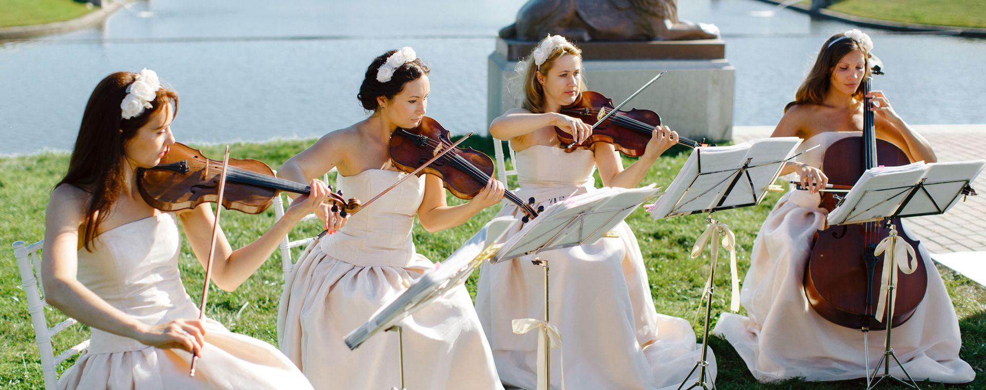 Музыка для свадебной регистрации