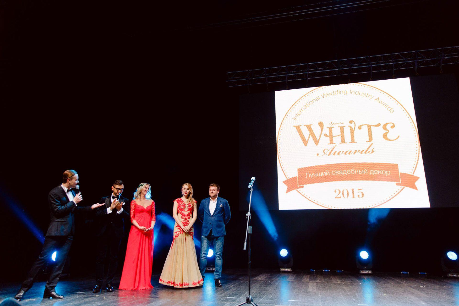 Международная Премия WHITE Awards фото 33