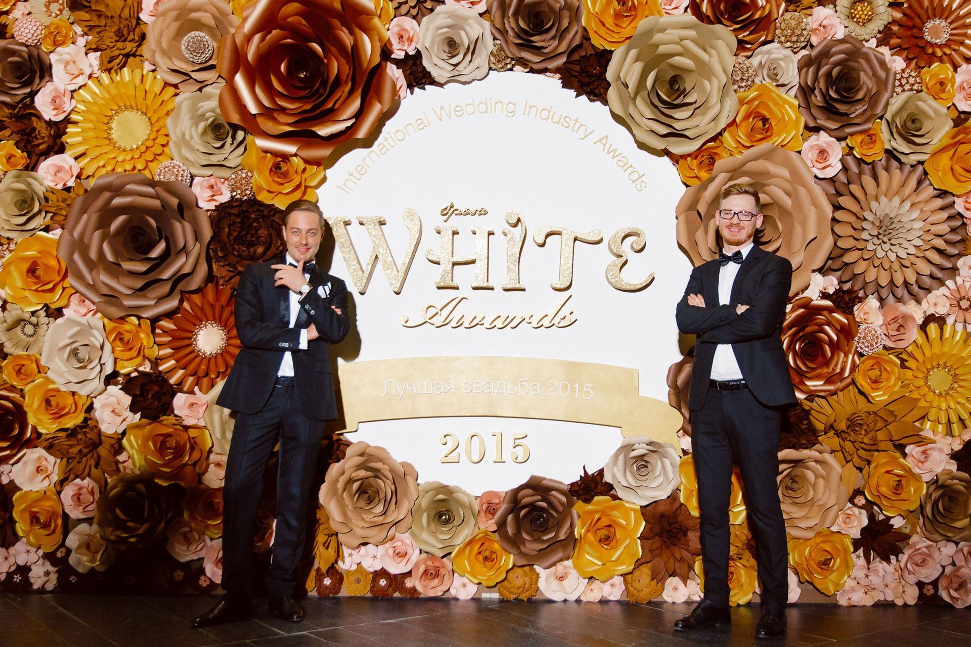 Международная Премия WHITE Awards фото 32