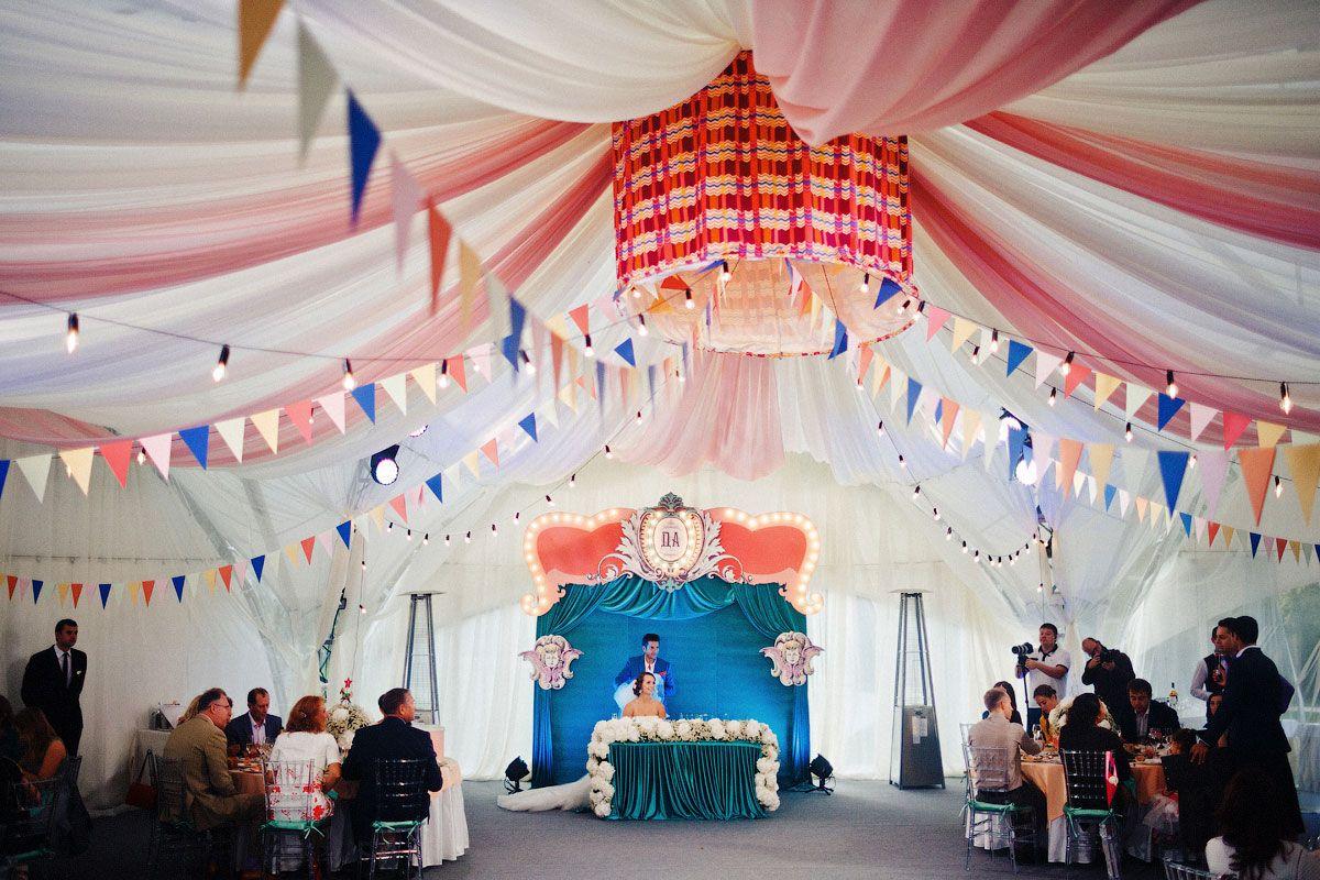 Парк развлечений. Свадьба Дарьи и Антона