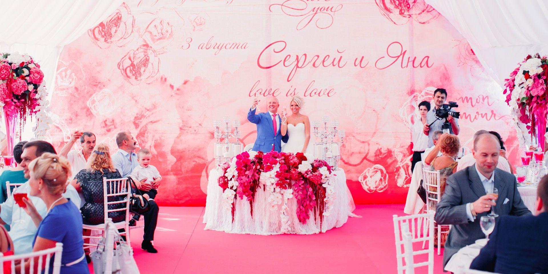 Лоск и глянец. Свадьба Яны и Сергея, фото 14