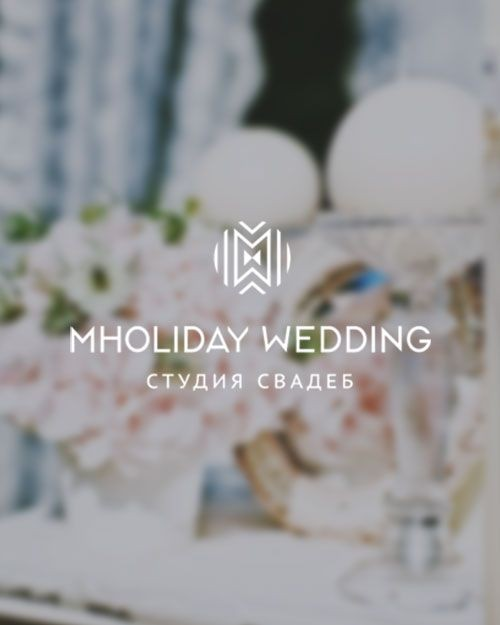 MHoliday WEDDING, фото 1