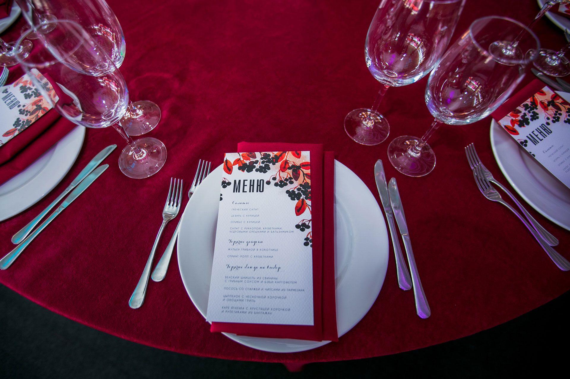 Яркая осенняя свадьба от агентства Nova Wedding фото 4