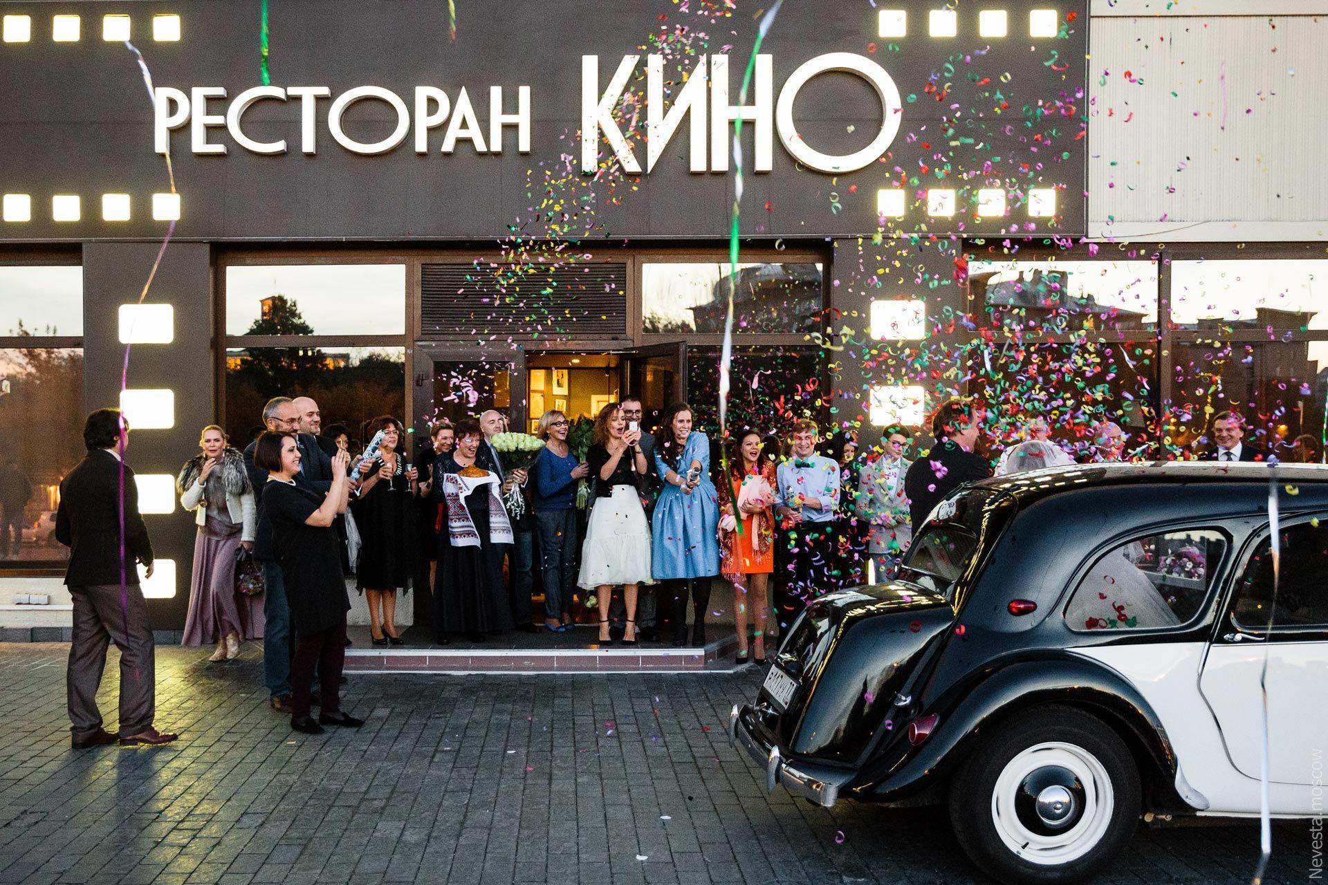 Свадьба Карины Мишулиной и Ивана Коробова, фото 5