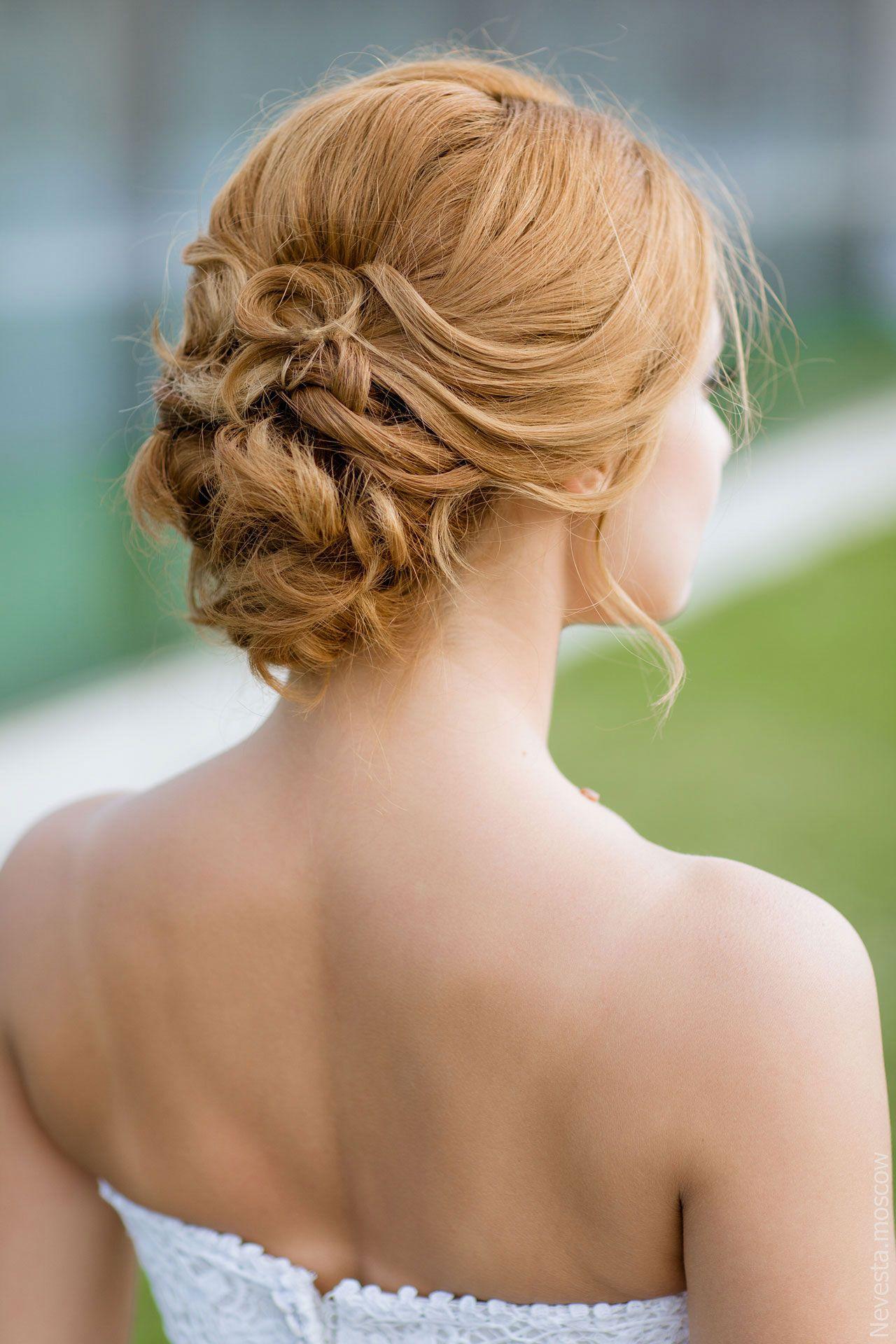 макияж невесты, стилист Елизавета Романова