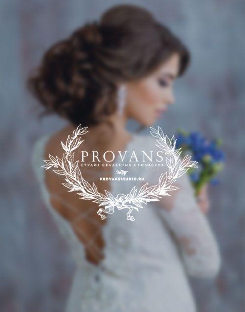 Стилист Студия свадебных стилистов Provans