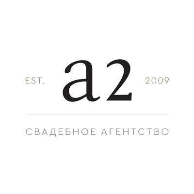 A2 Wedding, logo