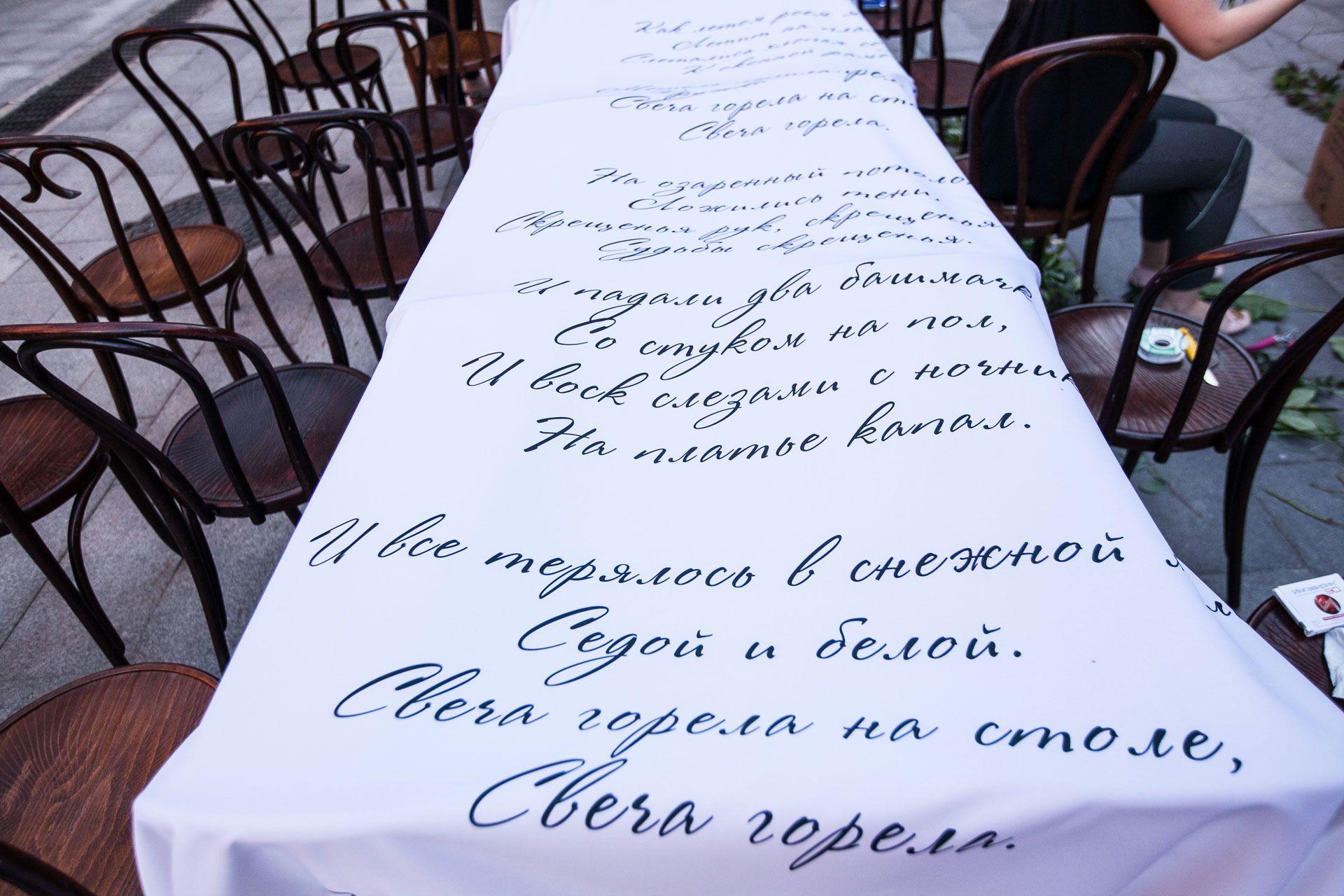 подготовка к свадьбе свадебное агентство Special Wedding фото 6