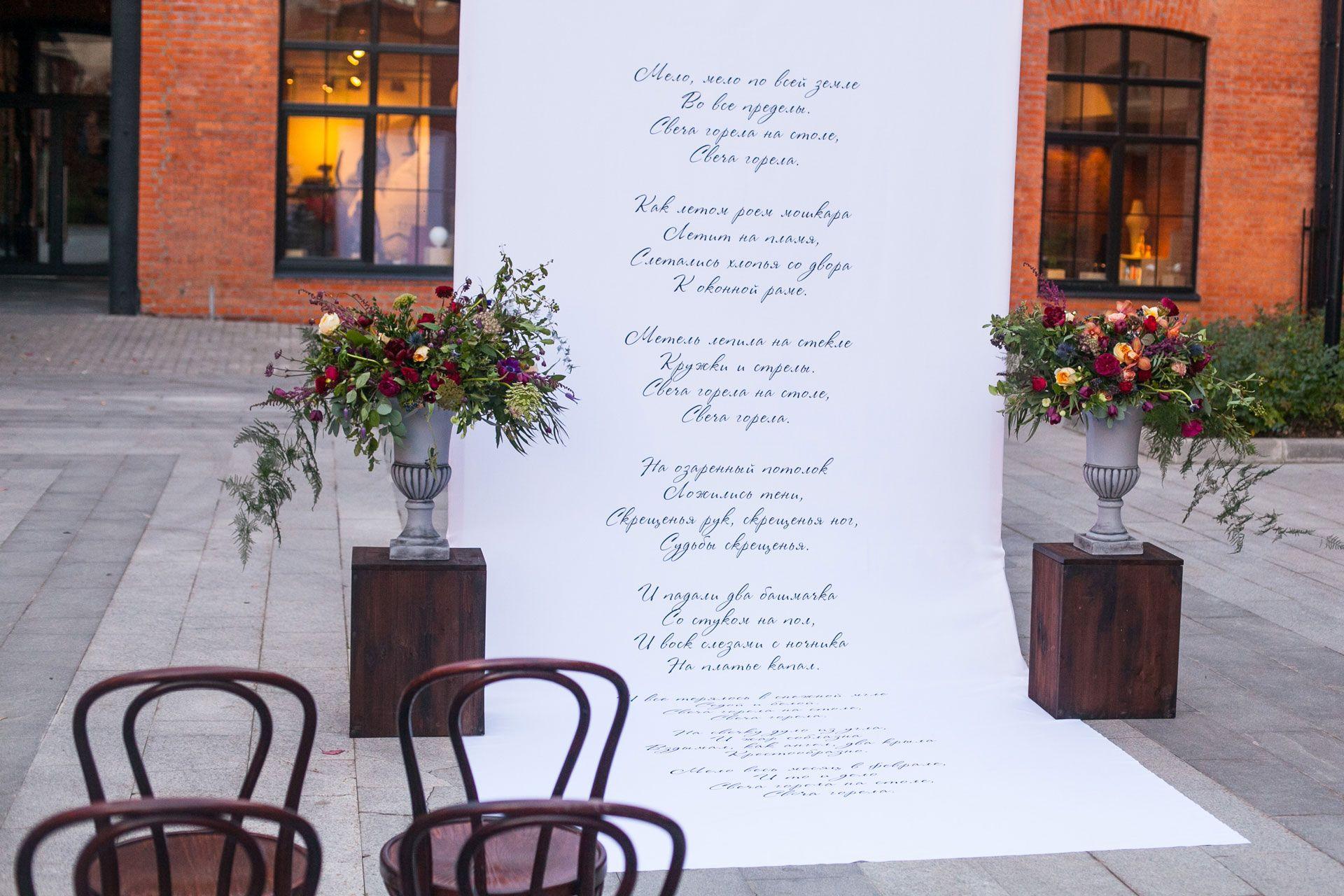 подготовка к свадьбе свадебное агентство Special Wedding фото 8