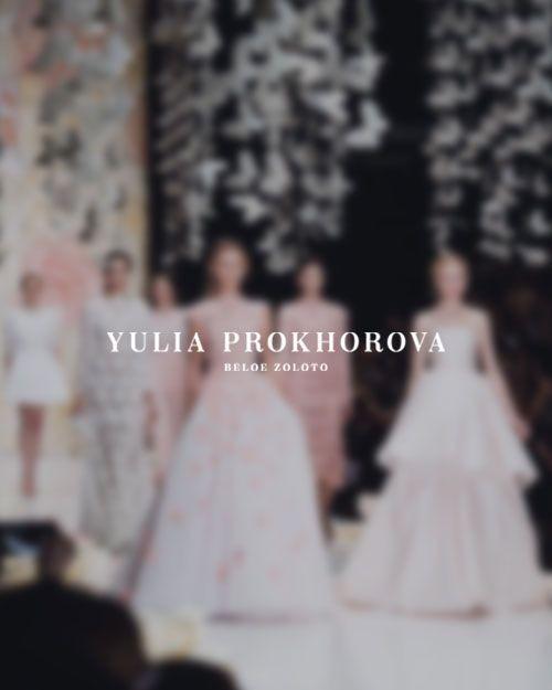Yulia Prokhorova