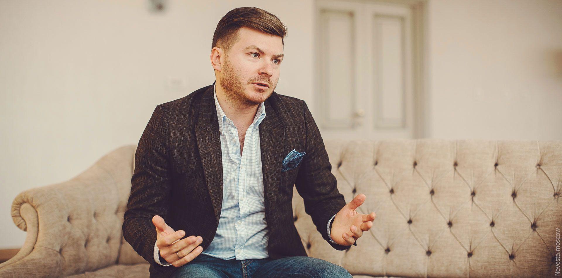 Интервью с основателем свадебного агентства «Карамель» - Алексей Шолохов фото 3
