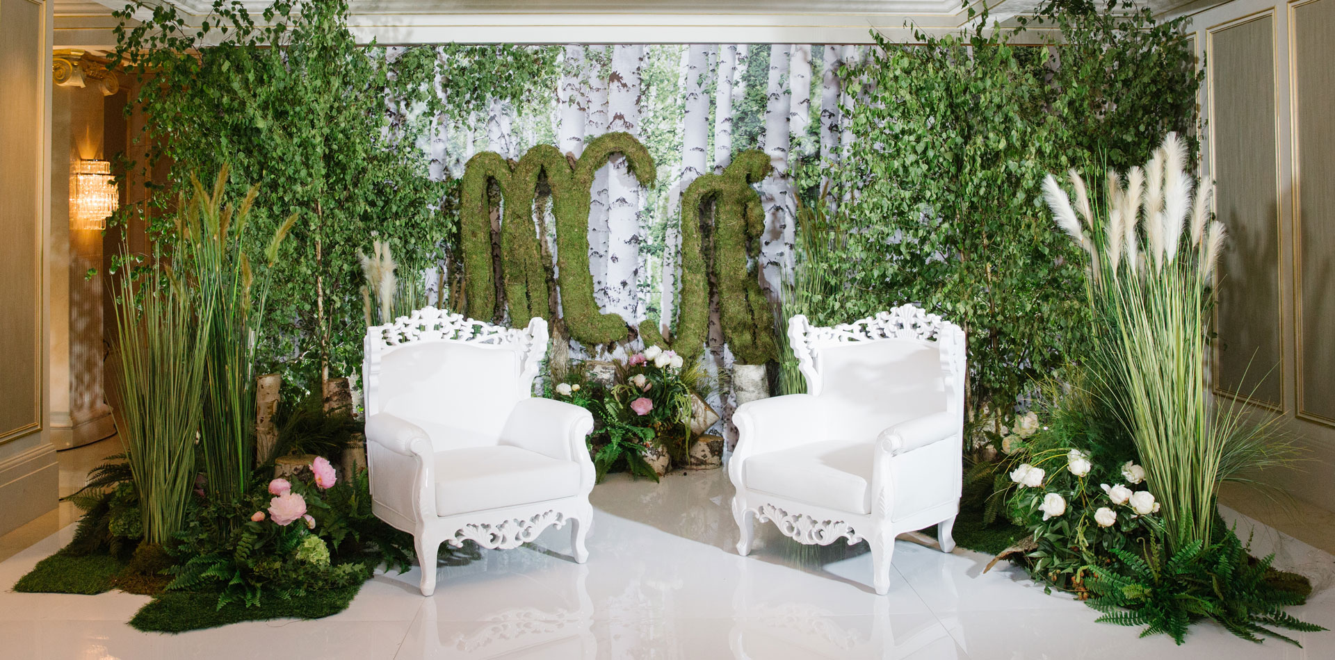Загадочный лес. Свадьба Левана и Татьяны фото 20
