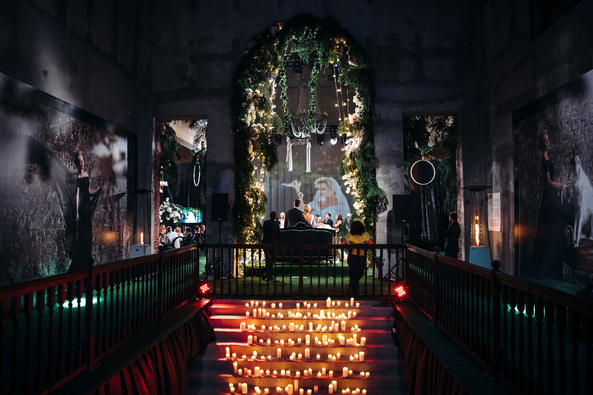 Магический дом. Свадьба Владимира и Ирины фото 20