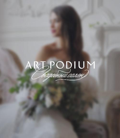 Свадебный салон Art Podium