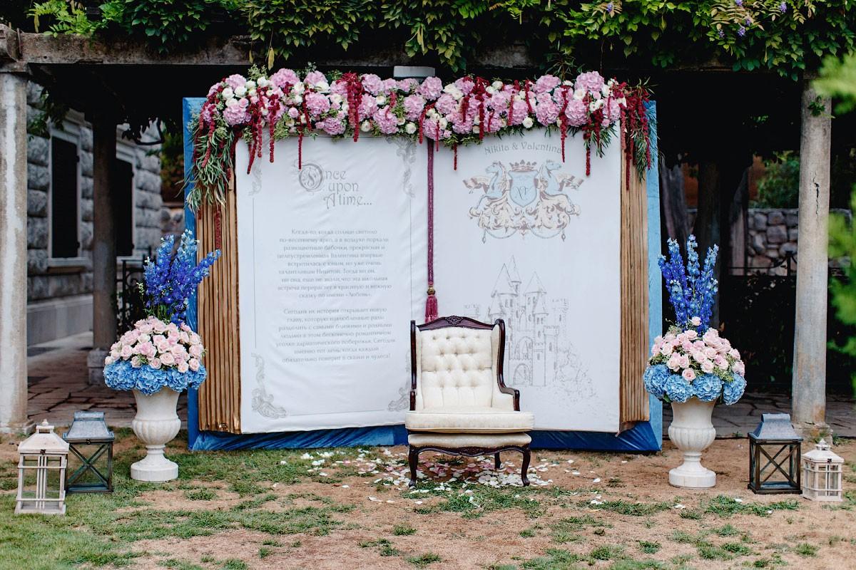 Принцесса Disney. Свадьба Никиты и Валентины фото 16