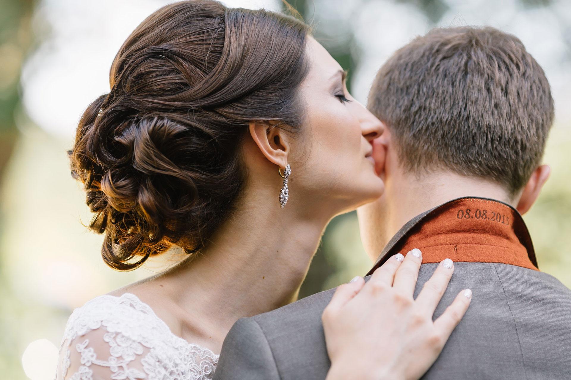 Русская усадьба. Свадьба Антона и Виктории фото 11