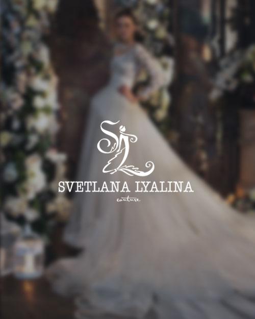 Svetlana Lyalina