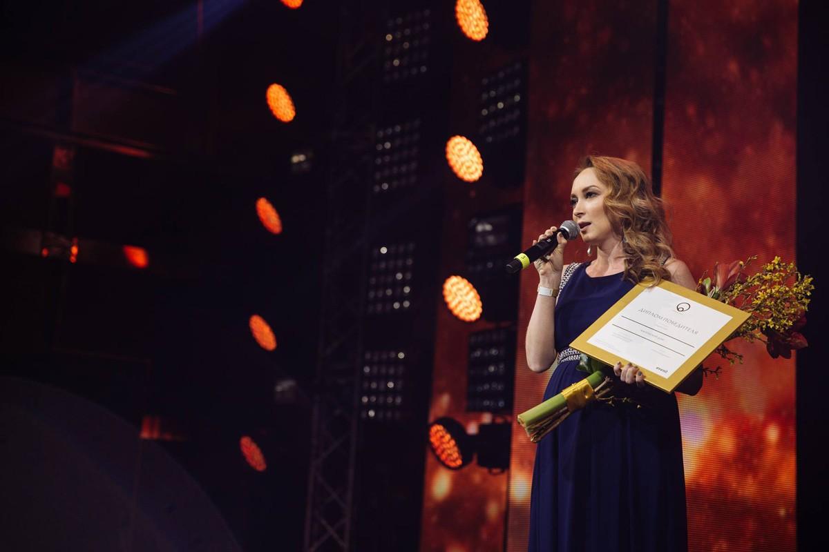 Премия «Событие года»: фото 6