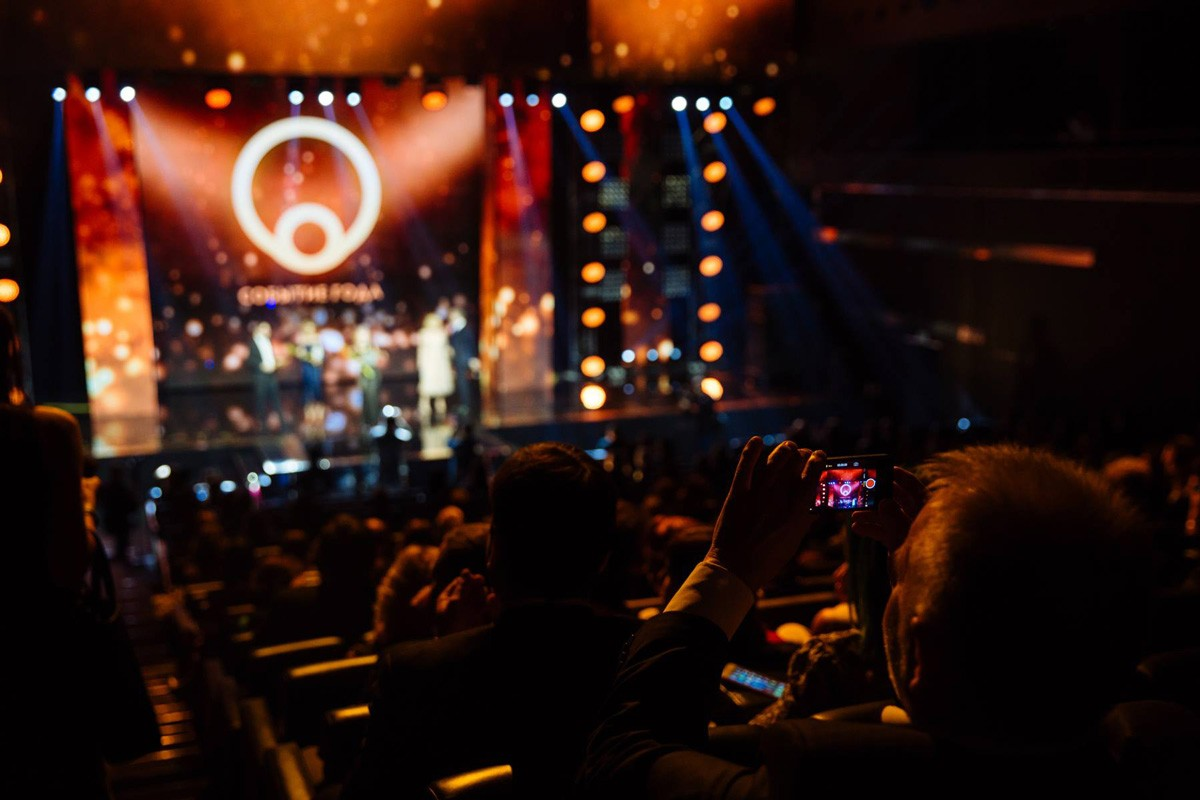Премия «Событие года»: фото 13
