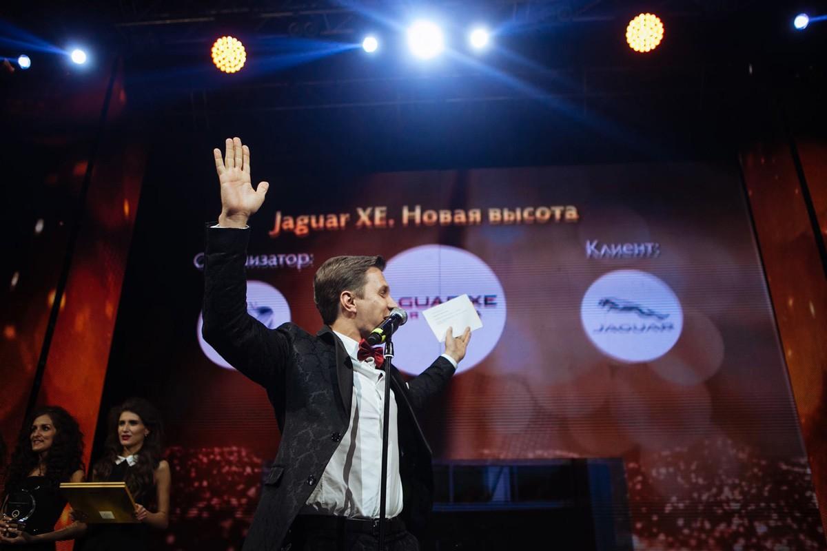 Премия «Событие года»: фото 12