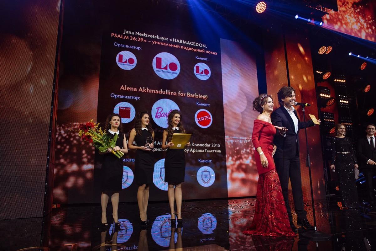 Премия «Событие года»: фото 3