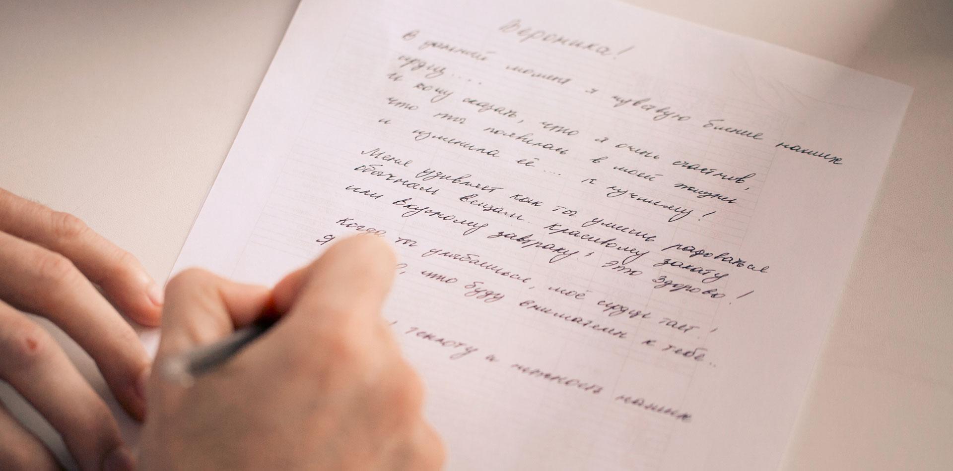 Лилия Горланова: 10 советов невестам от свадебного фотографа и организатора фото 12