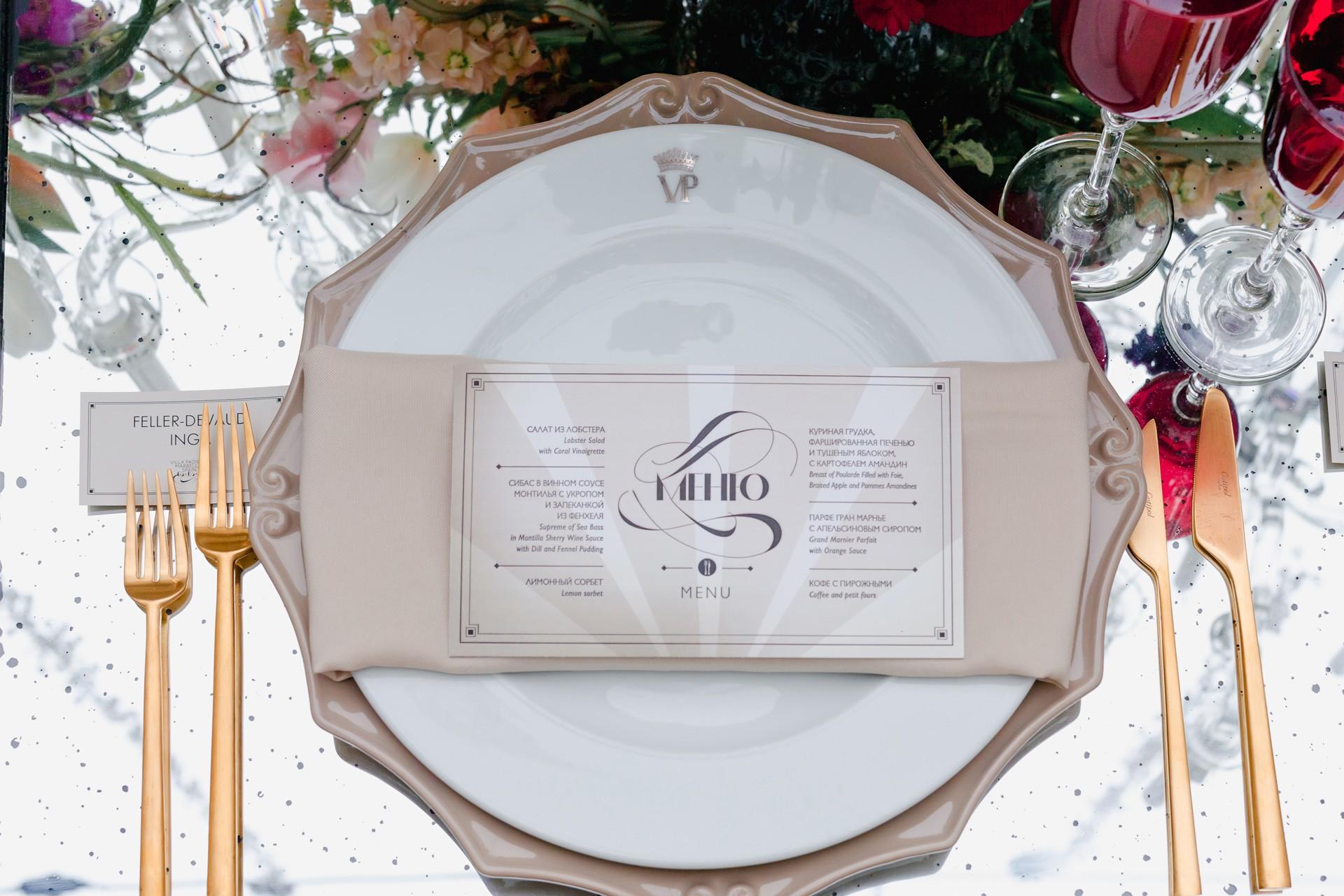 Декоратор Ольга Белецкая: «Свадебные декорации должны отличаться от театральных» фото 7