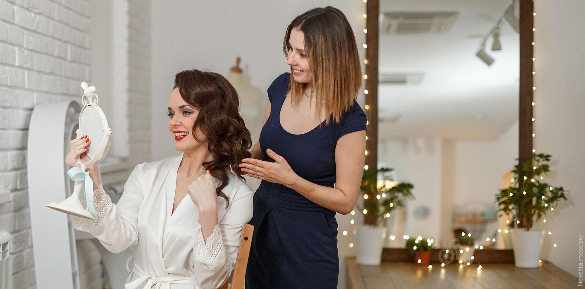 макияж и прическа невестыя