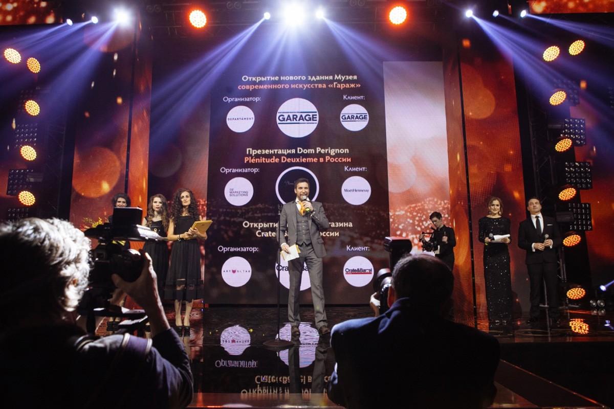 Премия «Событие года»: фото 4