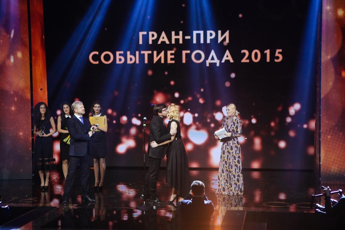 Премия «Событие года»: фото 2