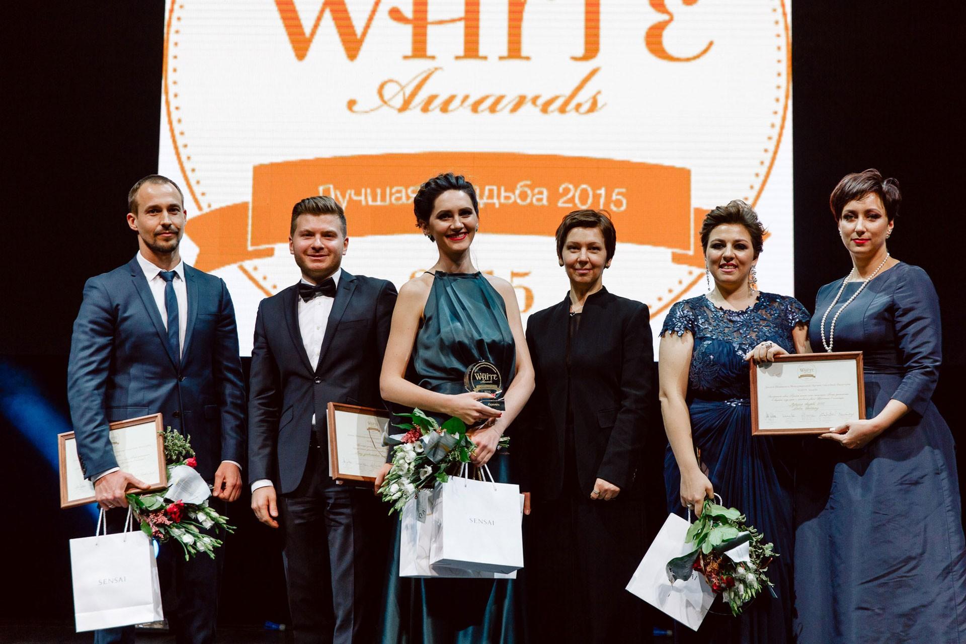 Международная Премия WHITE Awards фото 5
