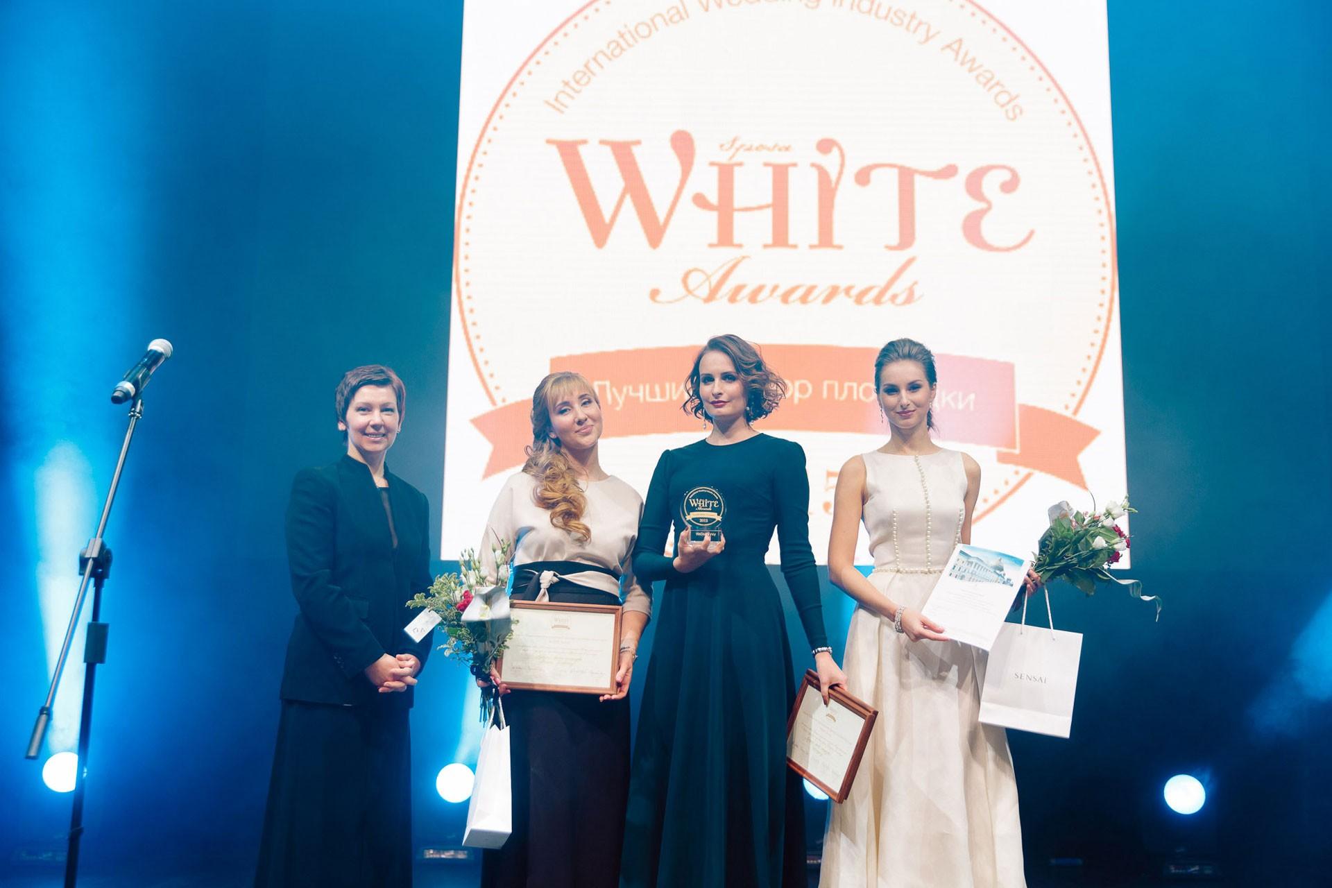 Международная Премия WHITE Awards фото 8