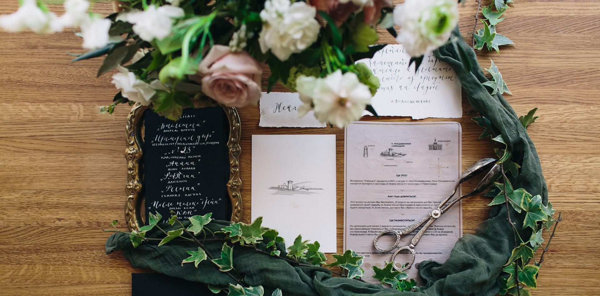 Flowerbazar: Интервью с невестой