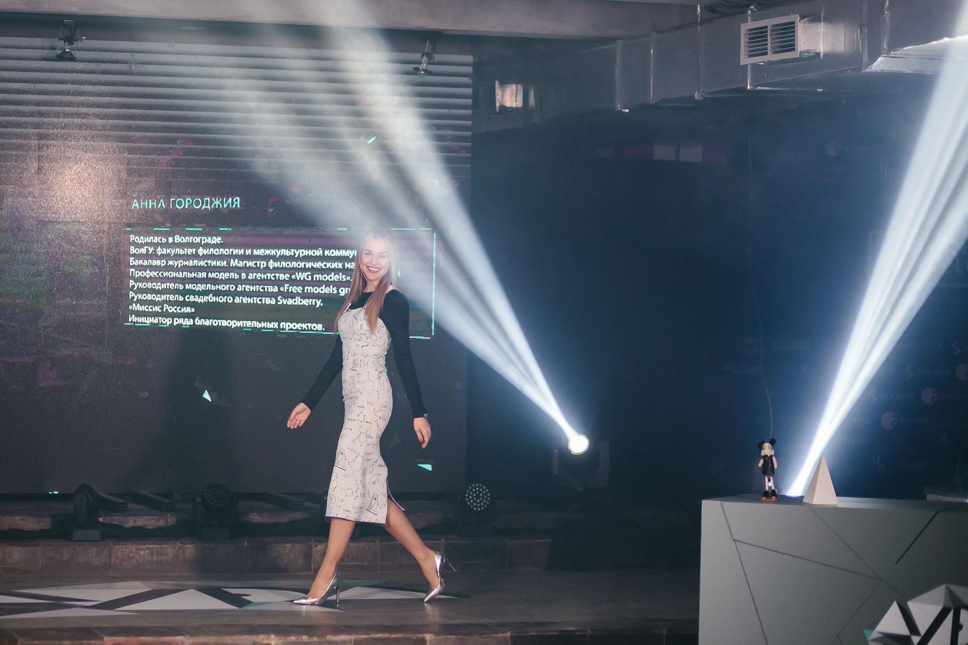 """Режиссура-Дура"": хроника необычного семинара TOBELOVE фото 24"