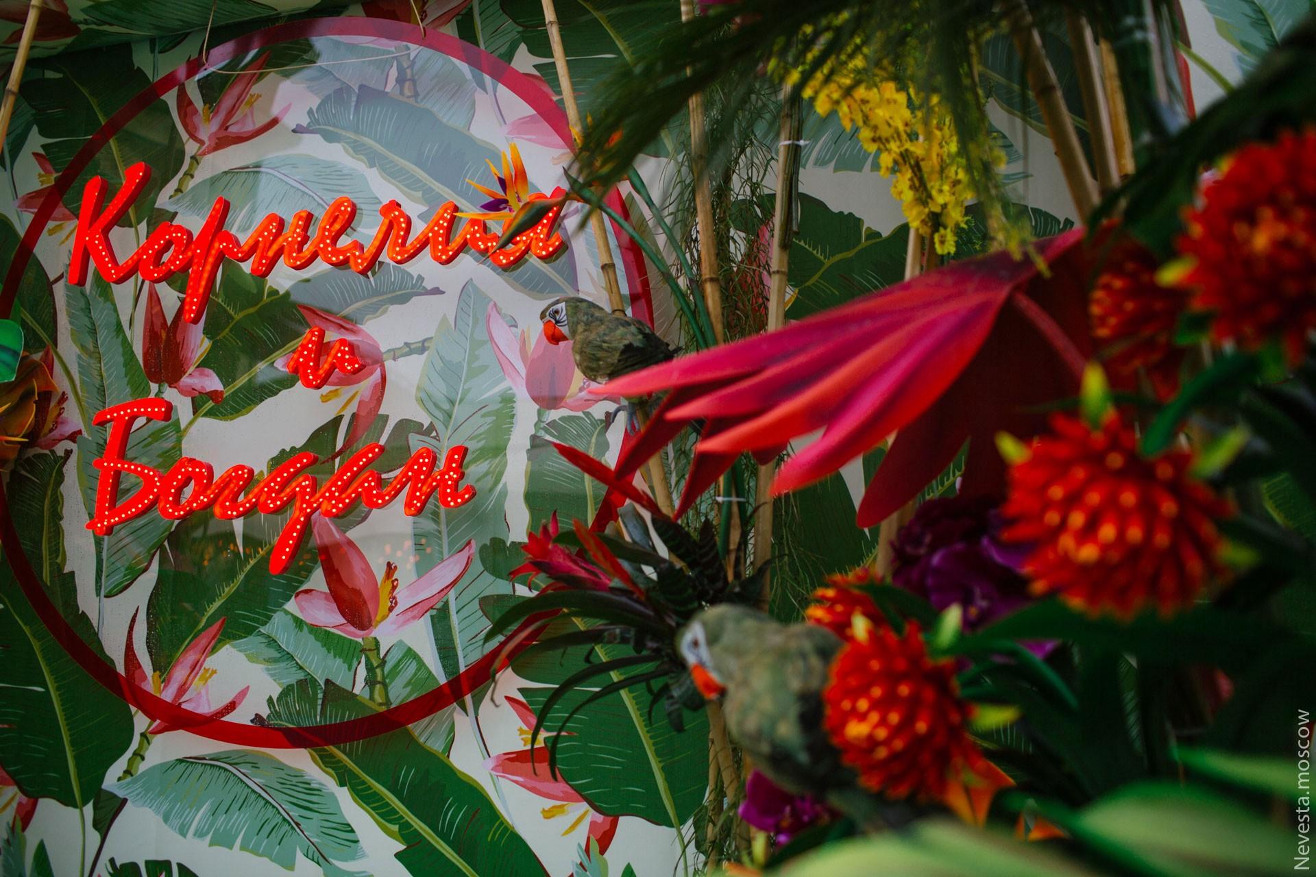 Экзотическая Ямайка. Свадьба Корнелии Манго и Богдана Дюрдя фото 1