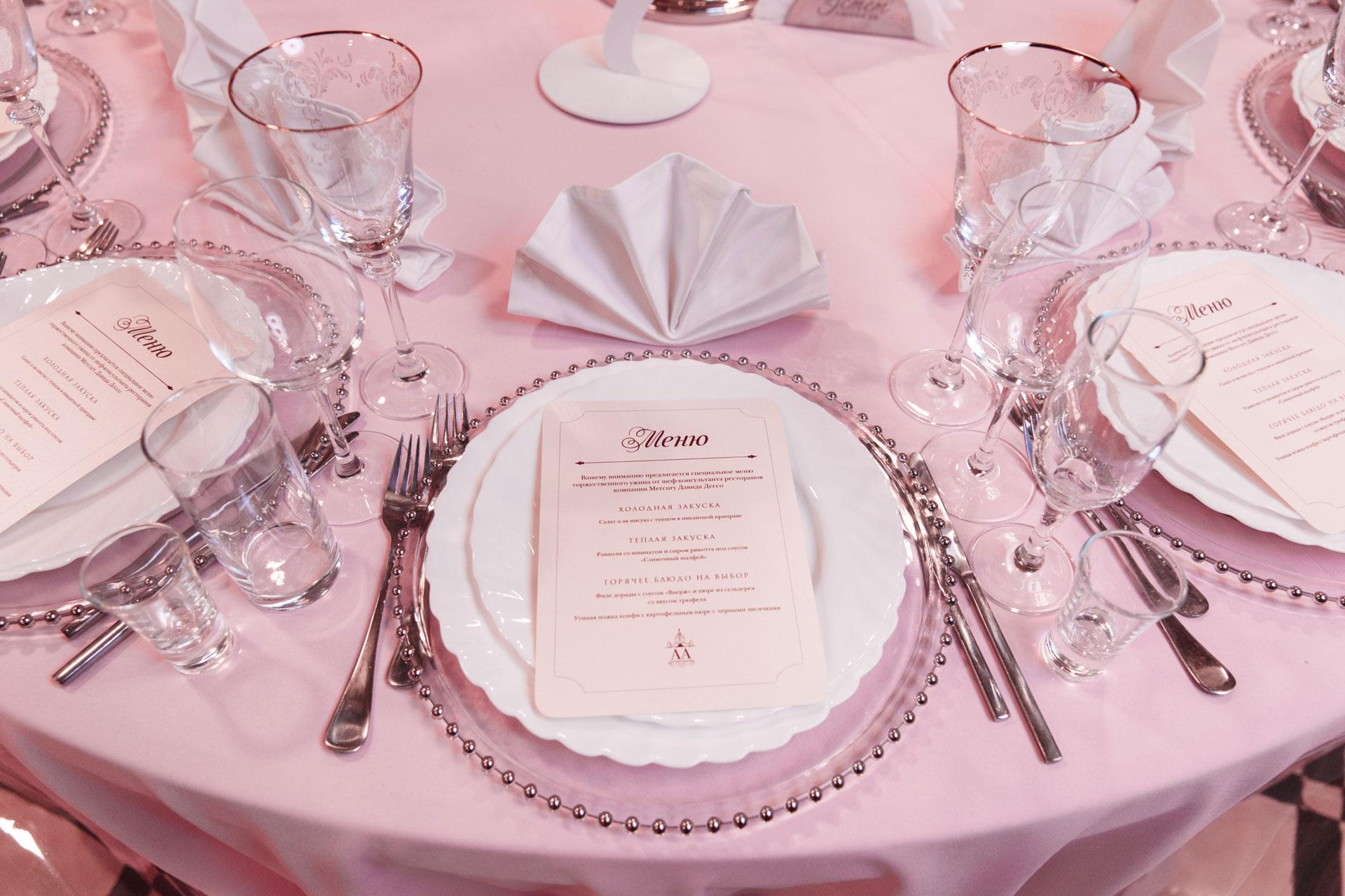 toggle menu Пионовая свадьба. Свадьба Анны Грачевской и Артема Кузякина фото 6