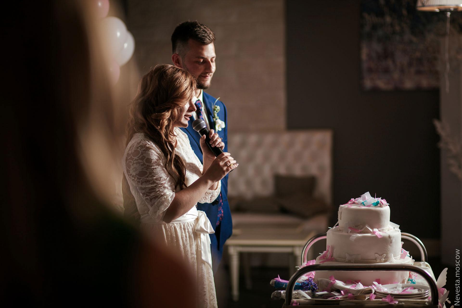 Свадьба Анастасии Денисовой и Богдана  фото 16