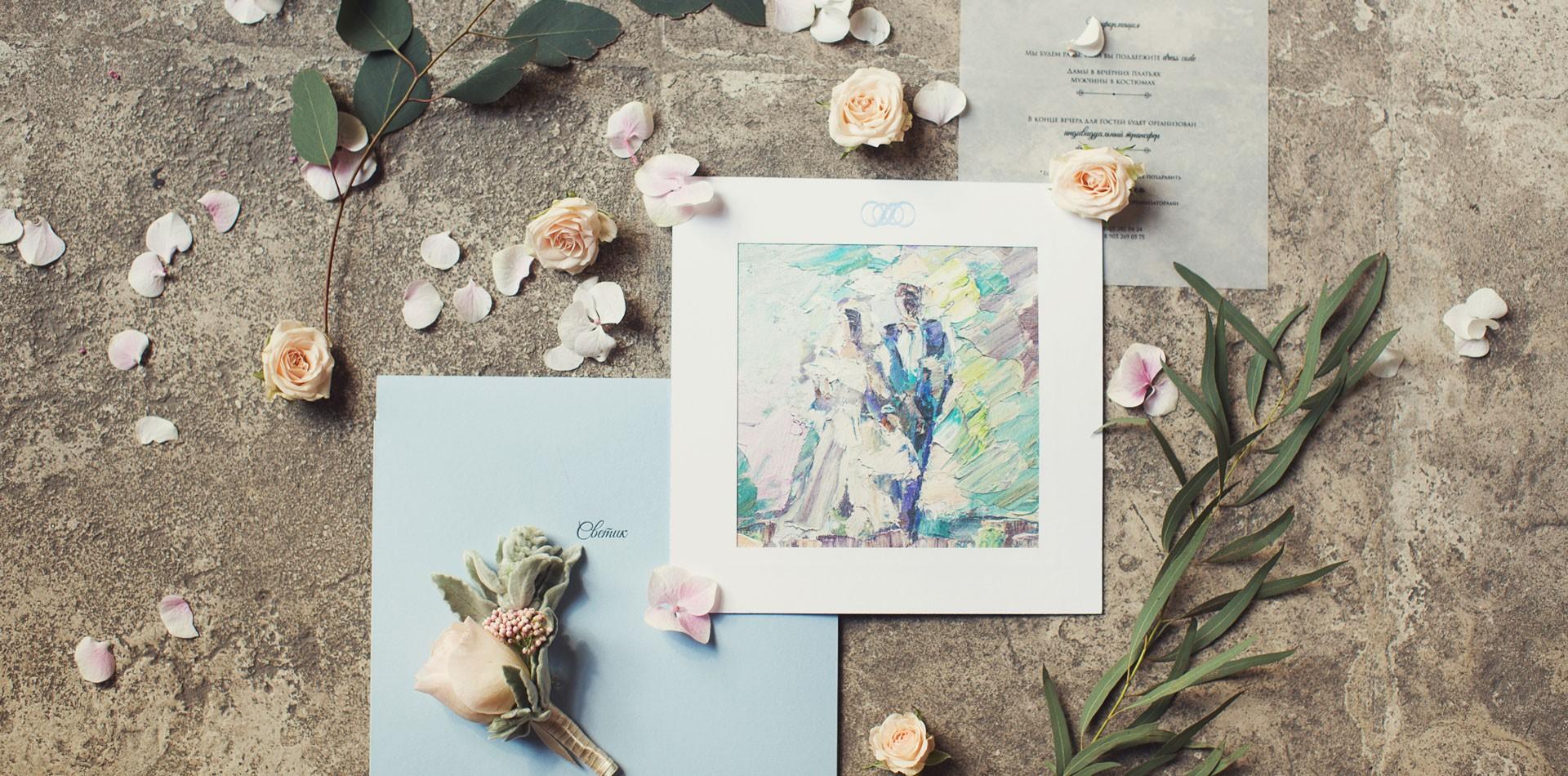Весенний сад. Свадьба Ильи и Адель