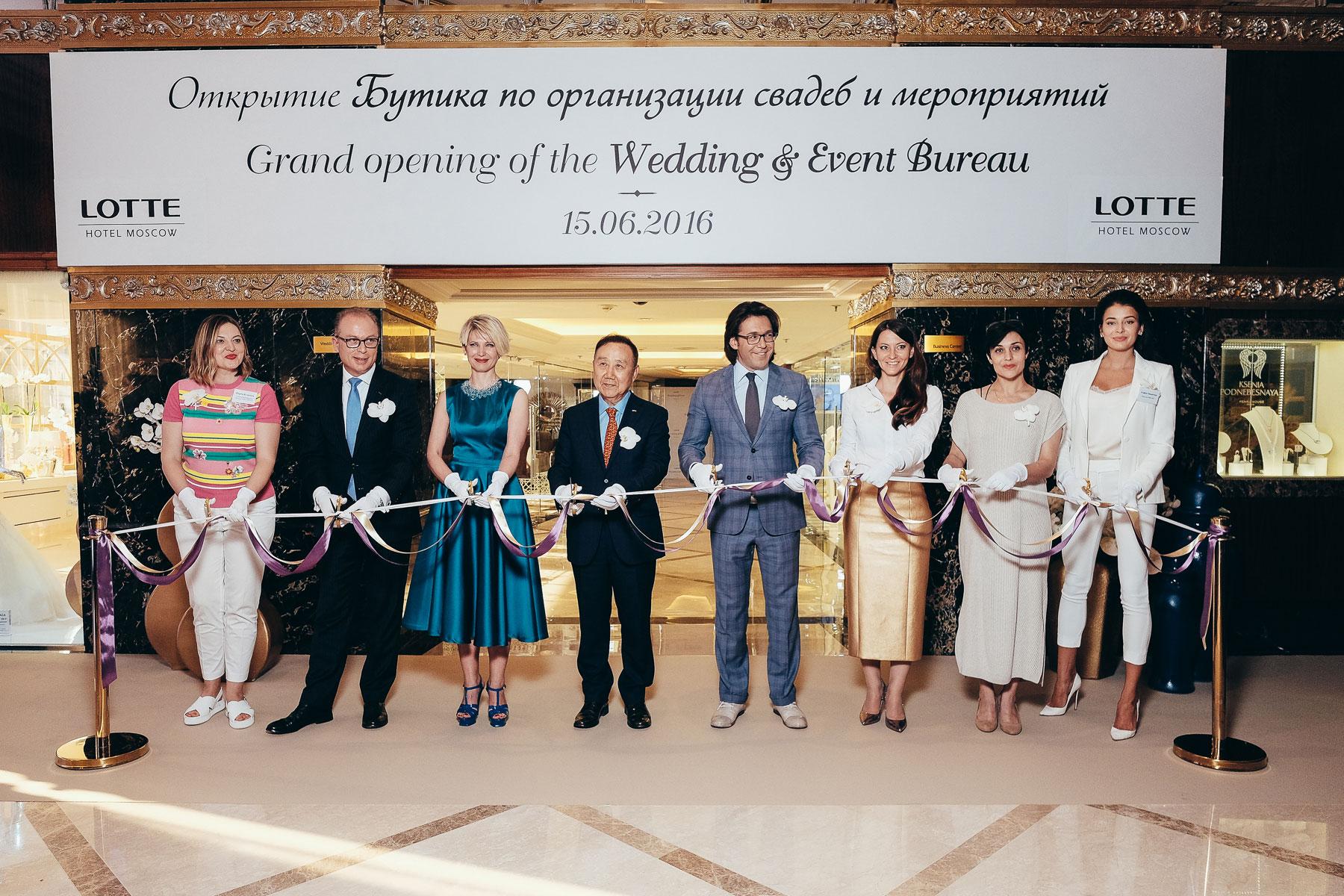 Лотте Отель Москва  открытие фото 6