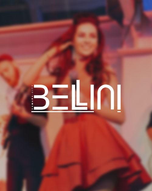 Кавер-группа BeLLini
