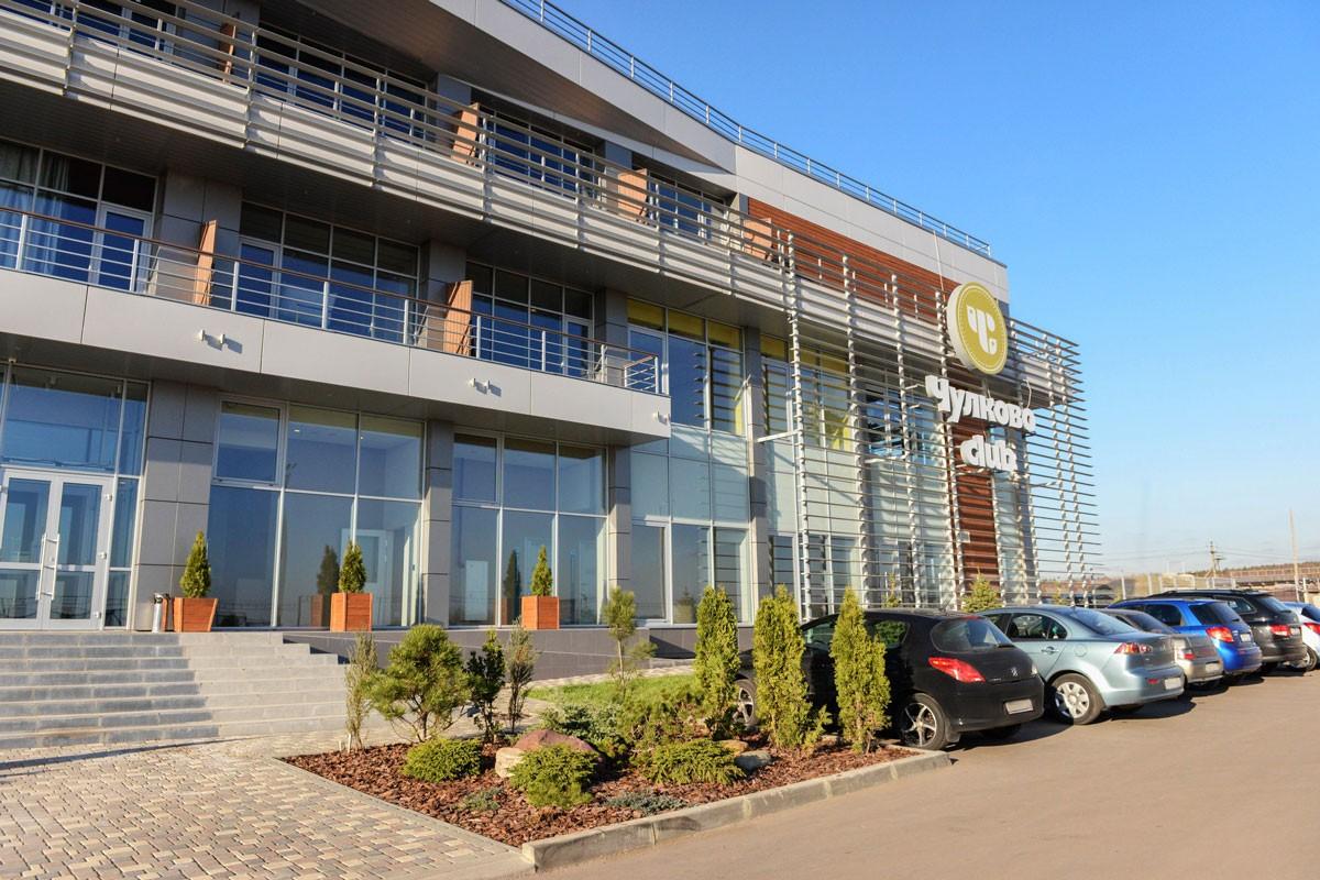Арт-отель «Чулков Club»