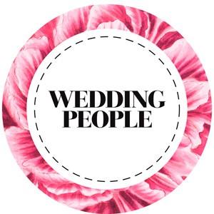 Wedding People лого
