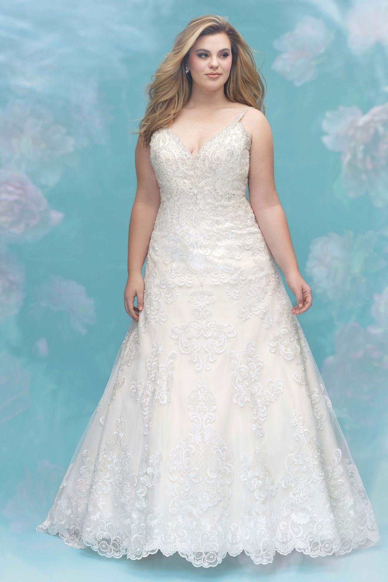 свадебные платья больших размеров москва