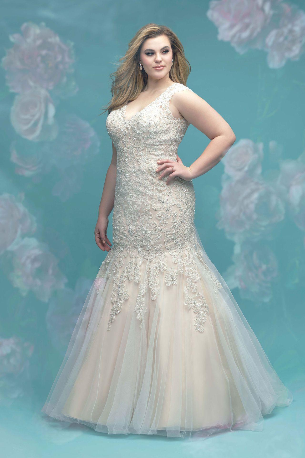 свадебное цветное платье для полных